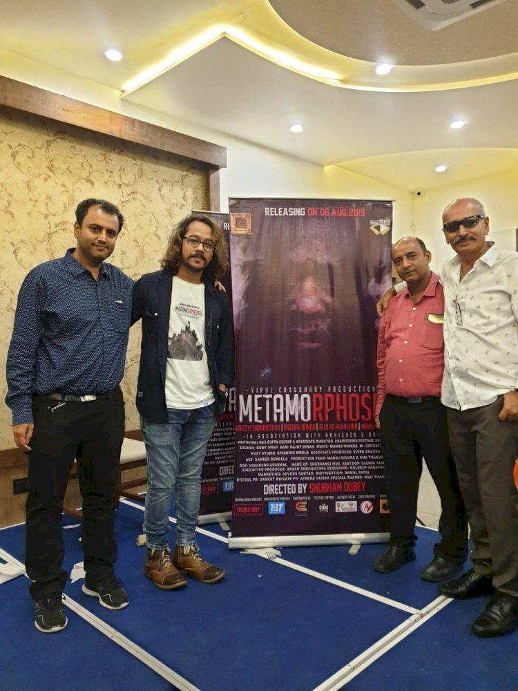 ''मेटामोरफिसिस'' – राघव दीवान के अप्रतिम अभिनय कि सौगात, कभी कैंसर से ना हारने का हौसला