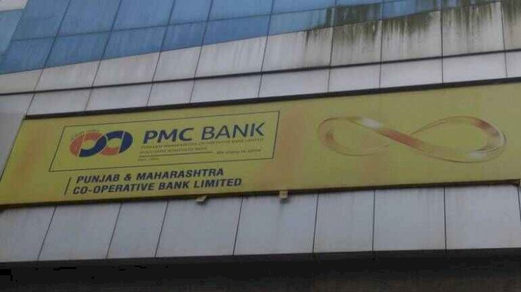 PMC bank saw massive cash withdrawals before RBI clamp down