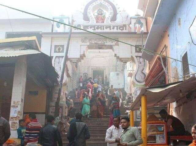राम मंदिर भूमि पूजन की तैयारियां जोरों पर, काशी से आएंगे रजत