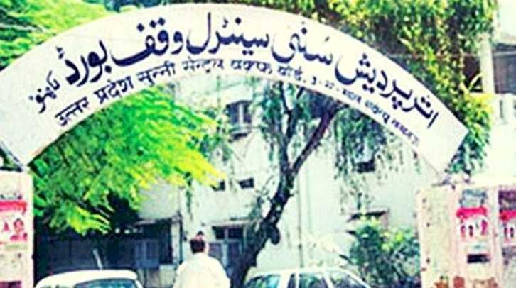 अयोध्या में बाबर के नाम पर नहीं बनेगी मस्जिद या अस्पताल- सुन्नी वक्फ बोर्ड