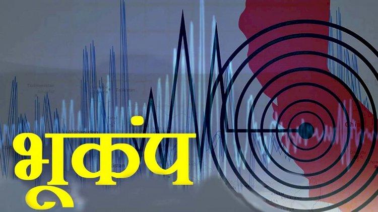 दिल्ली में फिर से आया भूकंप, 15 दिनों में दूसरी बार हिली राजधानी की धरती